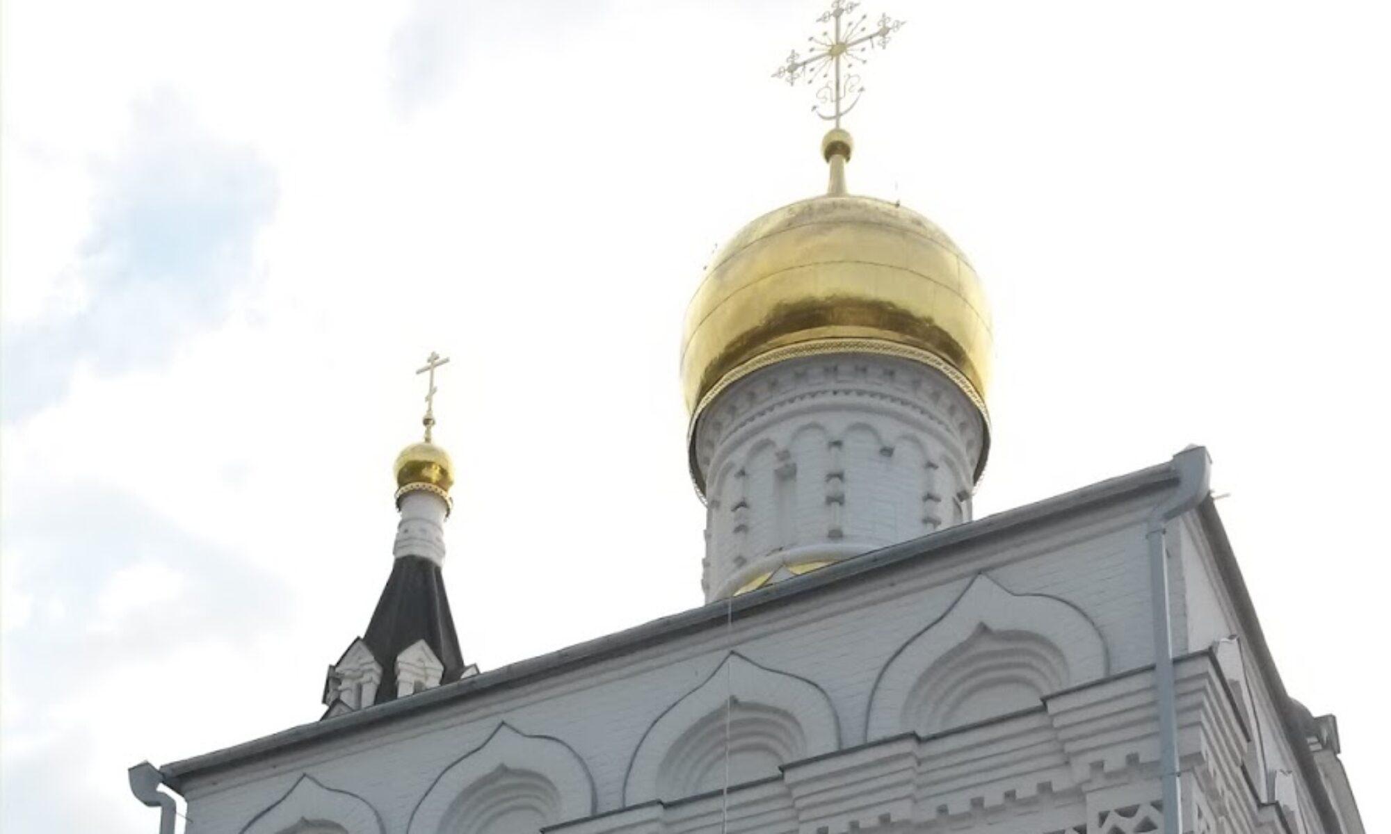 Orthodox Amateur Radio